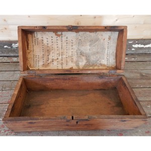 document box 2